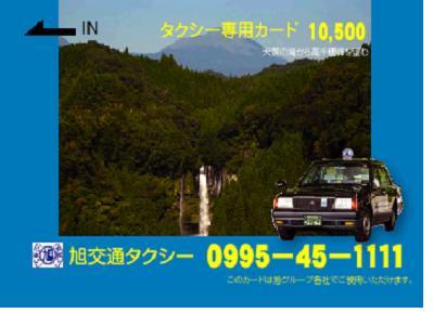 10000円プリカ.jpg