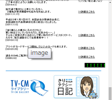 20140507.png