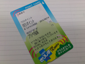 DSC_1526.JPG