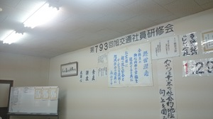DSC_3101.JPG