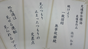 DSC_3793.JPG