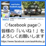 ブログ.png