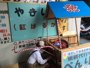 夏まつり旭交通.JPG