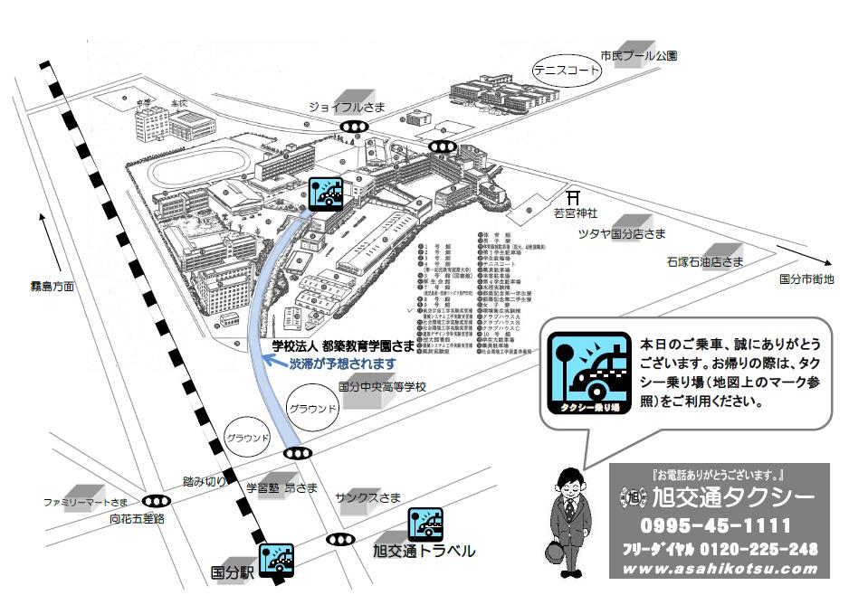 工大地図.png
