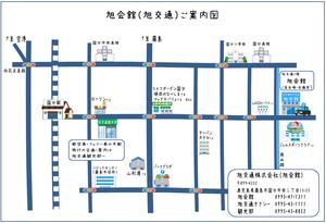 旭会館地図.png