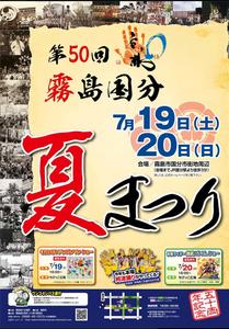 無題2014.png