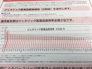 IMG_5050 (1).JPG