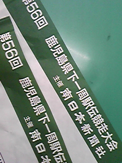 image/asahikokubu-2009-02-18T19:24:42-2.jpg