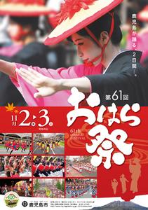 2012615192012.jpg