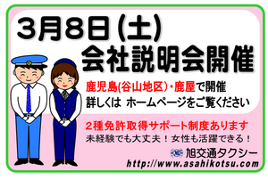 201302260101.png