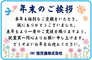 2015ブログ.png
