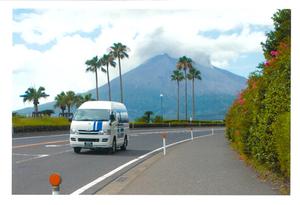 2桜島と福祉寝台車.png