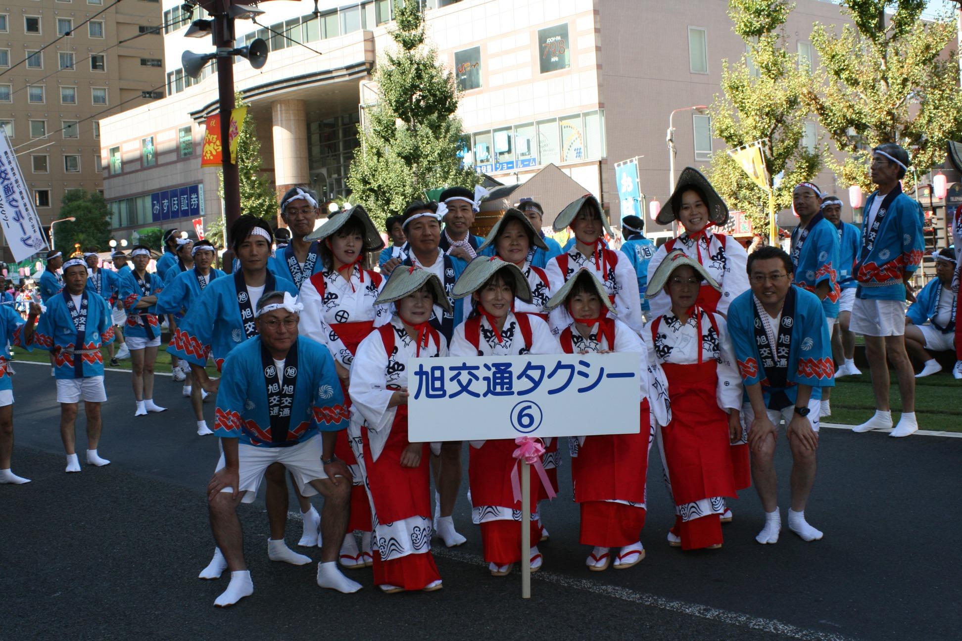 2009年11月3日 (76).jpg
