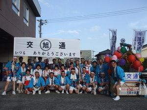 DSCF1269.JPG