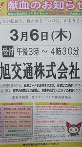 DSC_2478.JPG
