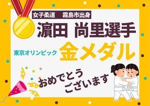 可愛い・ケーキ、誕生日おめでとう、カード (1).jpg