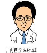 川内.png