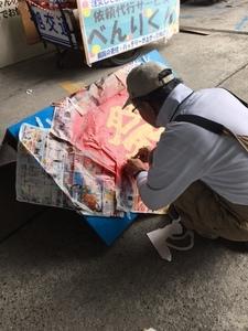 旭交通の夏まつり.JPG