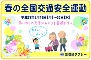 無題20150509.png