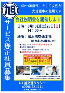 無題 (2).png