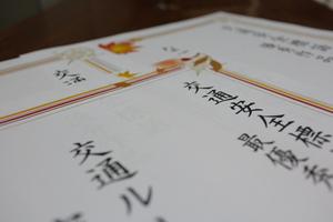 IMG_8337.JPG