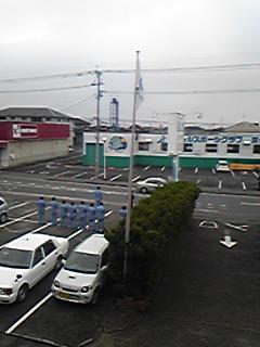 090204_091928.jpg