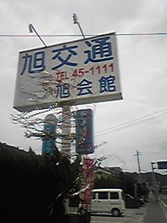 090708_130512.jpg
