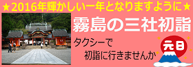 hatumoude20150707.png