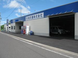 kanoya.JPG