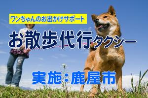 kanoyakikaku.png